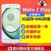 play手机 03全网通MOTO XT1635 Motorola 现货速发 摩托罗拉图片