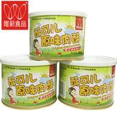 唯新肉松 酥可儿猪肉酥90g*3罐 宝宝辅食包邮 原味儿童学生肉松