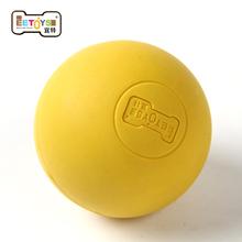 宜特狗狗玩具耐咬实心球磨牙大型犬训练球泰迪金毛宠物用品弹力球