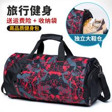 好象健身包男运动包篮球包训练包足球包旅游袋女圆筒包单肩旅行包