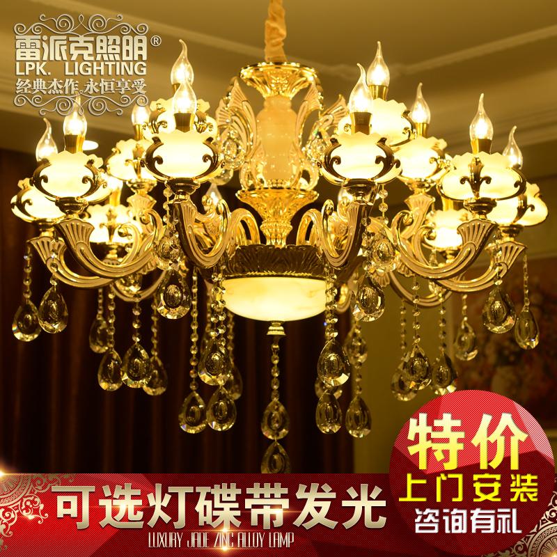奢华欧式玉石水晶吊灯