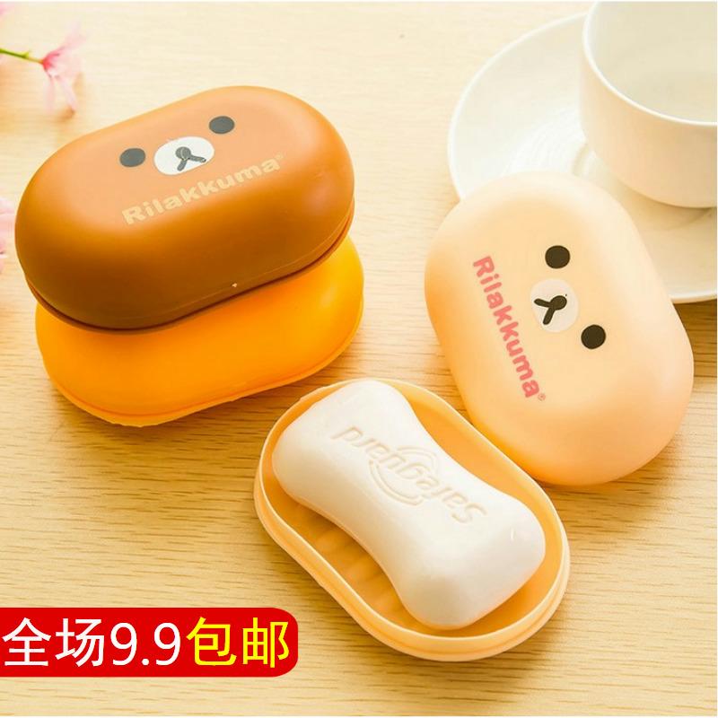肥皂盒创意旅行便携简约带盖皂盒卡通可爱肥皂盒浴室塑料香皂盒