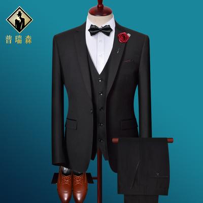 西服套装男修身商务正装职业西装男三件套新郎伴郎服结婚礼服夏季
