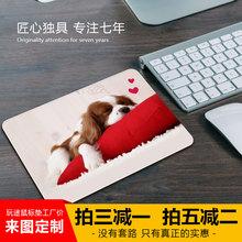 玩途鼠标垫卡通超可爱小号加厚包邮大号广告定做定制电脑办公桌垫