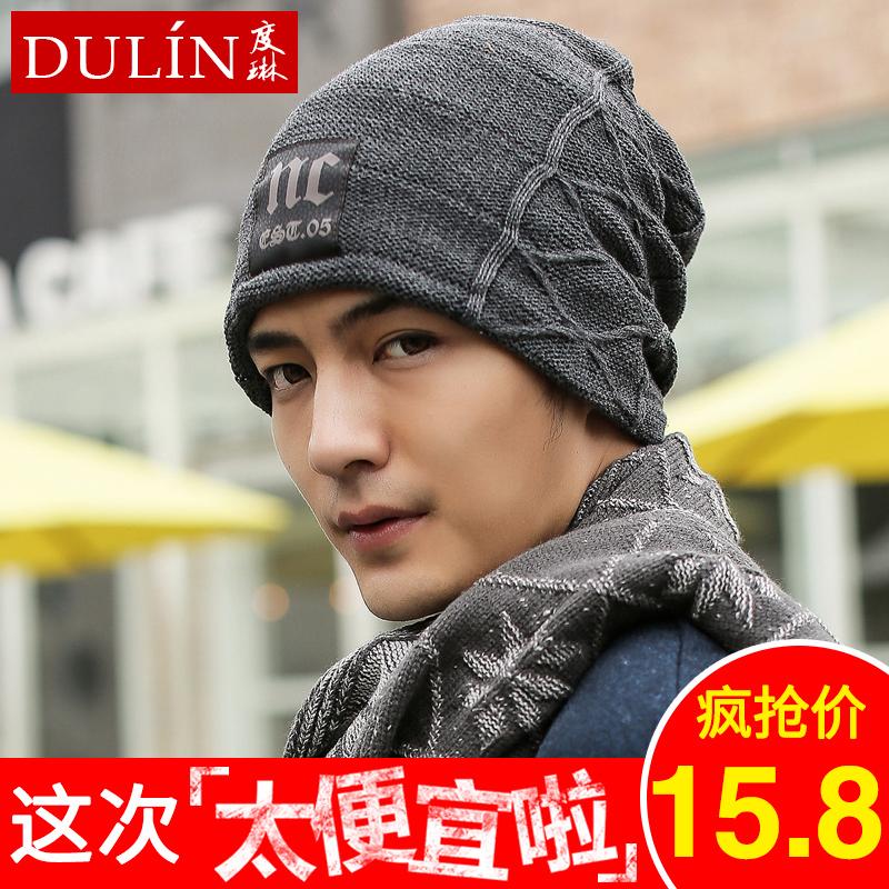 帽子男冬季针织帽保暖帽韩版潮秋冬天加绒加厚毛线帽护耳帽套头帽