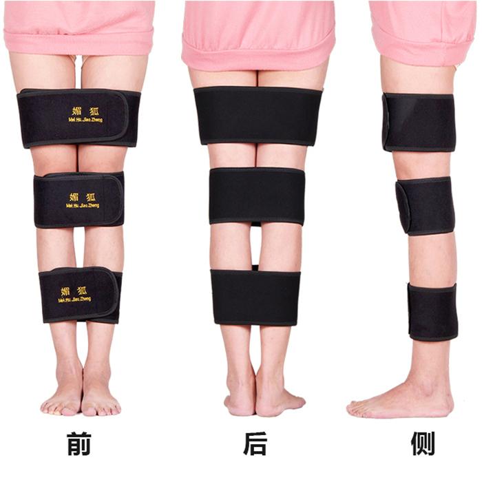 正品o型腿矯正器x型腿矯正儀腿部糾正美腿帶綁腿帶羅圈腿型矯正帶