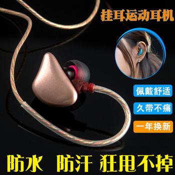 炫光 X6重低音电脑手机通用挂耳运动入耳式线控耳麦耳机跑步耳塞
