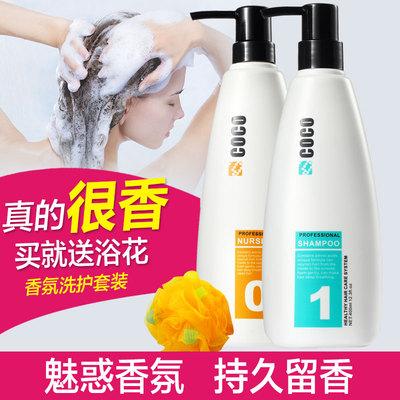 送浴花歌梵妮香氛水光补水洗护套装780ml*2 魅惑留香洗发水护发素