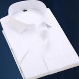 圣大华奴夏商务正装男士短袖白衬衫 职业工作服男装宽松工装衬衣