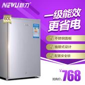 60家用小型冷冻柜迷你保鲜柜立式冰柜茶叶母乳冰箱 新力 Newli