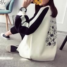 2017春装新款毛衣外套棒球服韩版学生百搭宽松拼色短款针织开衫女