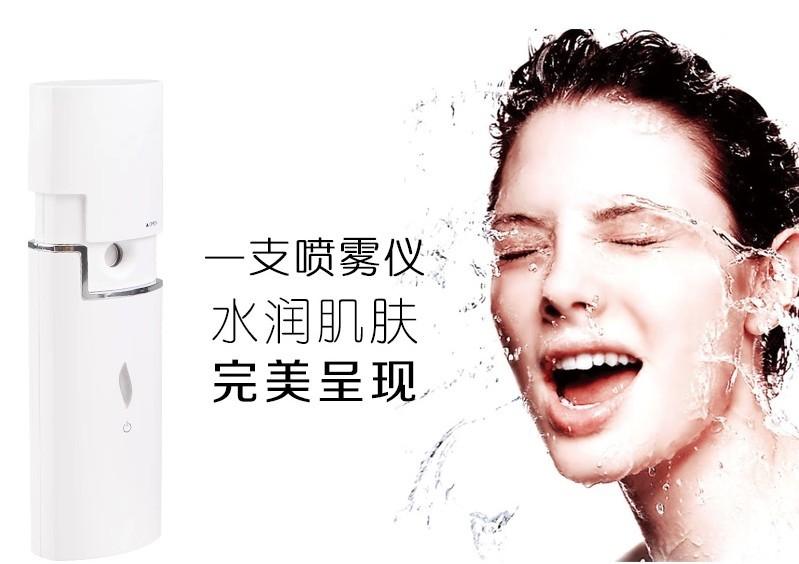 小型迷你防水纳米喷雾仪加湿面部补水器美容护肤仪正品包邮促销