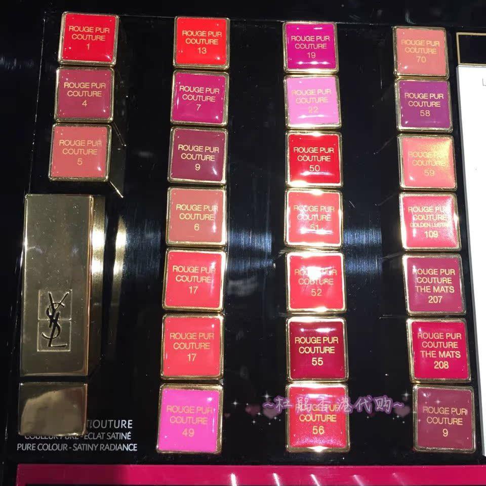 香港代购YSL/圣罗兰 方管口红 唇膏52、22、17来自星星的你