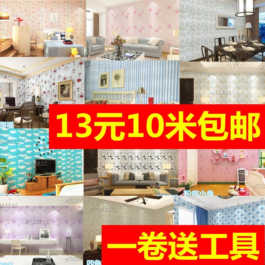 10米包邮pvc自粘墙纸 防水防潮 自粘壁纸 卧室 客厅 橱柜壁纸防水