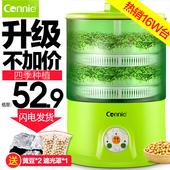 康丽豆芽机家用全自动特价正品双层大容量生豆芽机商用发芽机包邮