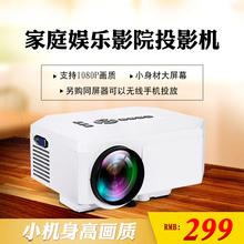 热优丽可UC30家用微型投影仪电脑手机迷你便携投影机高清家庭影院
