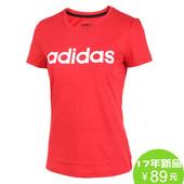 adidas阿迪达斯NEO17春季女T恤休闲短袖CE7829 BP6341 BQ0344