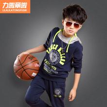 童装 男童秋装套装2014新款潮 大童男装韩版儿童棉卫衣运动套装