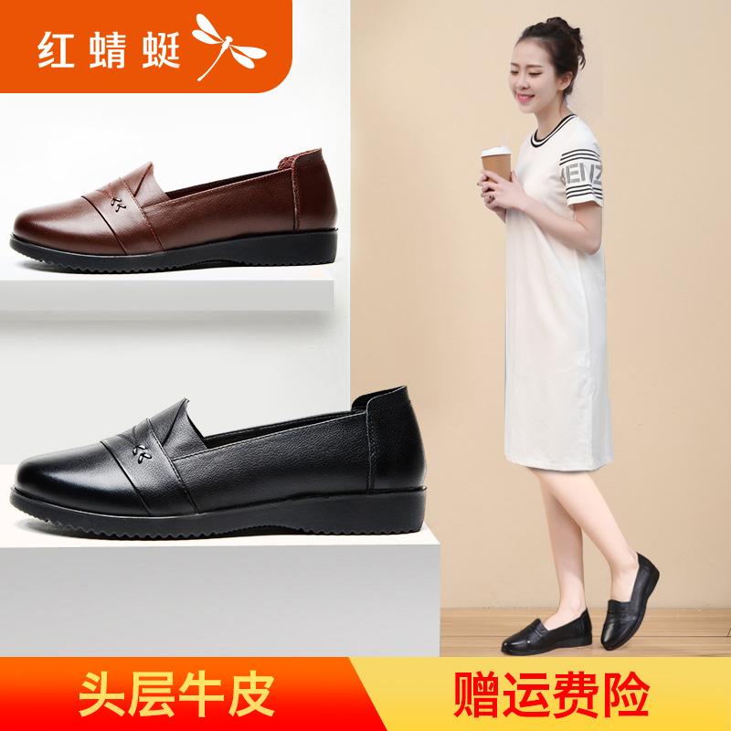 女鞋休闲鞋防滑平底软底鞋妈妈蜻蜓皮鞋中老年真皮春秋