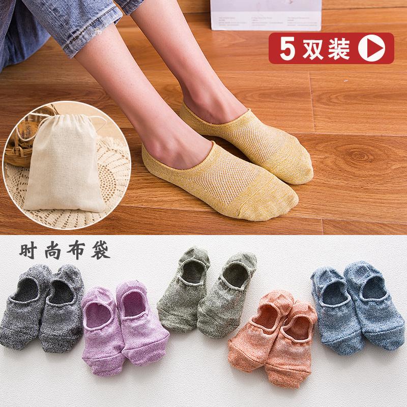 夏季透气低帮袜纯色女士隐形袜子防臭女船袜短袜纯棉