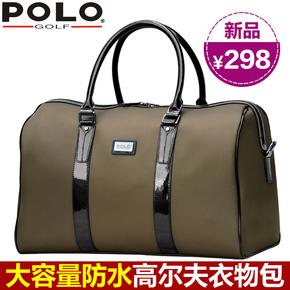 polo golf新款 高尔夫衣物包高尔夫球包 短途旅行包服装包商务包