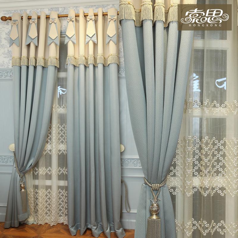 索思简约欧式拼接纯色暗纹窗帘成品现代客厅卧室落地窗定制特斯瑞