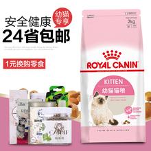 波奇网 宠物食品法国皇家K36怀孕哺乳期母猫粮2kg幼猫粮全国包邮