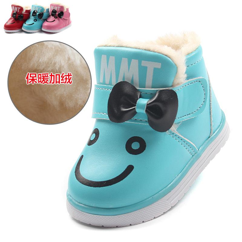 可爱宝宝儿童童鞋小童套脚鞋子冬天加绒保暖鞋子女童