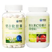 【2瓶59元】康恩贝液体钙+维C片 中老年青少年成人男女性补钙片