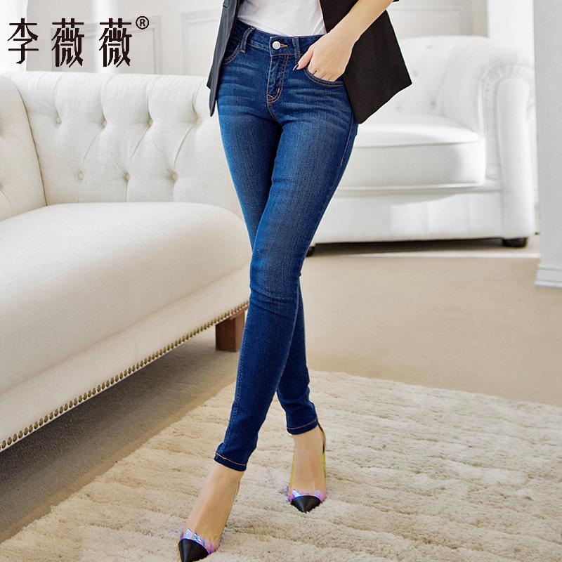 李薇薇韩版牛仔裤女蓝色长裤修身小脚裤紧身弹力牛仔铅笔裤九分裤