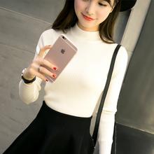 半高领白色毛衣女士秋冬套头短款加厚上衣长袖百搭修身打底针织衫
