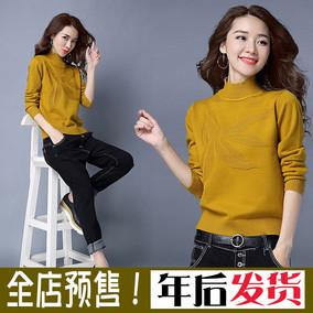 毛衣打底衫女套头 立领时尚针织衫短款 秋冬季纯色加厚修身羊毛衫