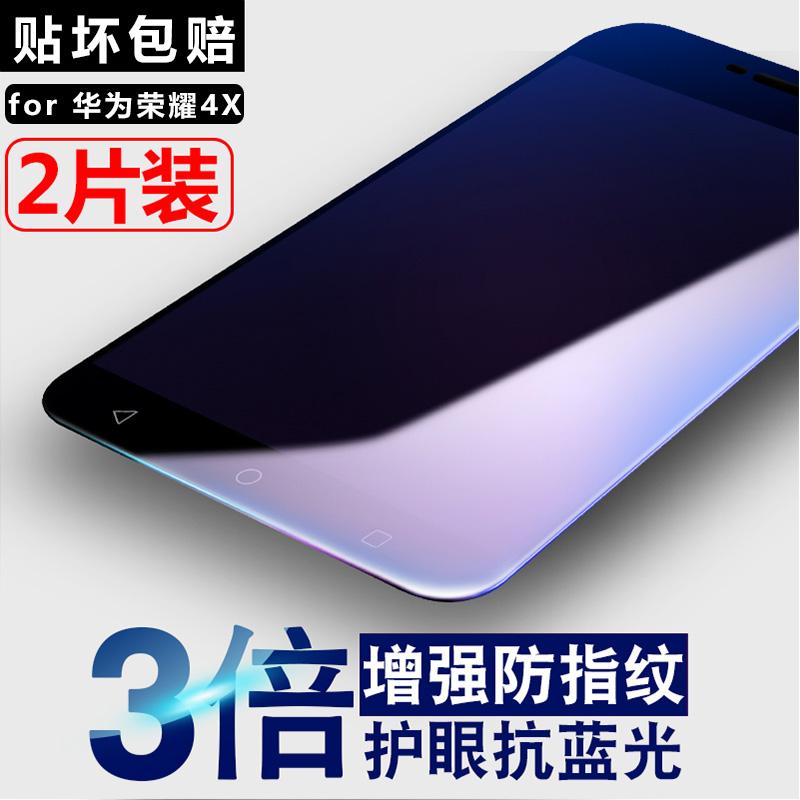 4A 华为钢化膜畅玩荣耀 5X 手机保护防爆膜畅享