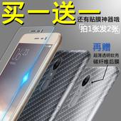 小米 红米note3钢化膜 红米note3手机高清防爆保护玻璃贴膜防指纹