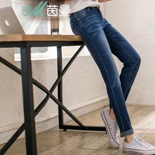 茵曼女裤2019春装新款显瘦修身提臀铅笔裤休闲牛仔裤小脚裤长裤子图片