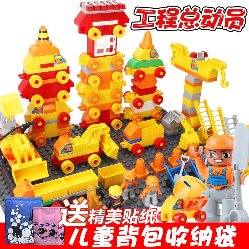 幼儿颗粒积木男孩女孩汽车行者益智周岁拼装玩具消防