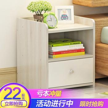 简约床头柜现代特价收纳小柜子组