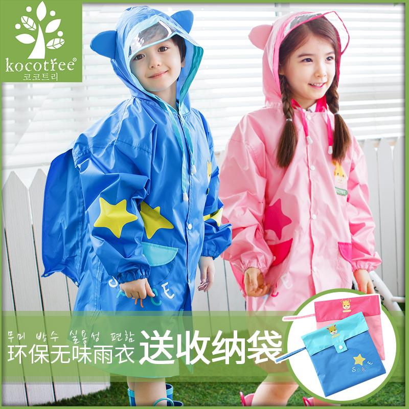 kk树儿童雨衣男童女童幼儿园宝宝小孩儿童雨披带书包位小学生雨衣