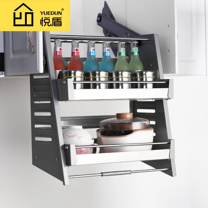 悅盾 吊櫃升降拉籃 不鏽鋼廚房櫥櫃收納碗籃置物架 調味籃廚櫃架