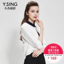 衣香丽影2017春装新款韩版时尚休闲百搭纯色简约七分袖短外套女图片