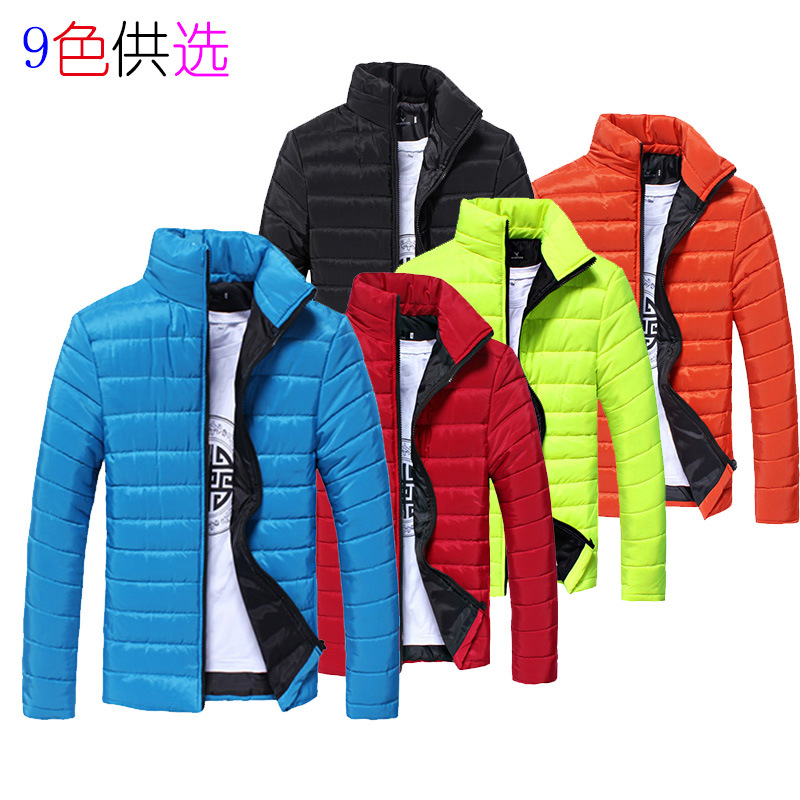 Product #524025907648