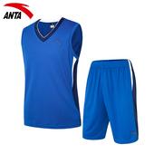 夏季比赛篮球套透气吸汗背心专业比赛服 ANTA安踏篮球服套装