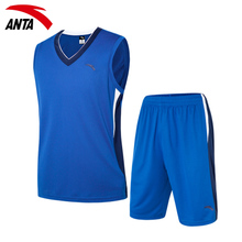 ANTA安踏篮球服套装男 夏季比赛篮球套透气吸汗背心专业比赛服