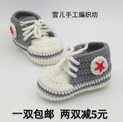 春秋冬新款纯手工婴儿宝宝毛线鞋  手钩新生儿牛奶棉线针织运动鞋