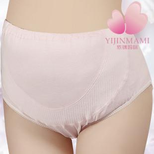 纯棉孕妇内裤高腰托腹可调节孕妇内衣裤头三角内裤不勒肚春夏款