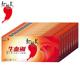 红桃K 生血剂二合一(片剂+口服液) 10ml/支*10+0.45g*10*套餐9盒