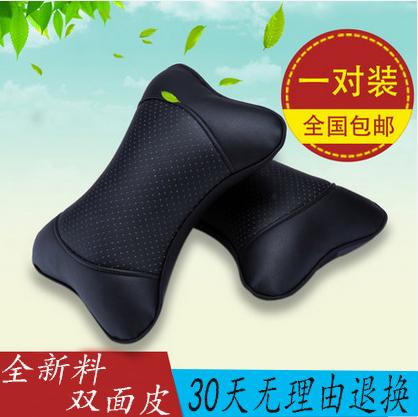 用品颈部腰靠车内颈椎车载头枕护颈枕靠枕枕头汽车一对座椅