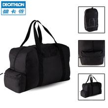 迪卡侬休闲包旅行拎包斜跨男女大容量折叠运动旅行包手提 NEWFEEL