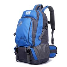 新款户外登山包运动旅游背包女韩版双肩书包男旅行双肩包中学生潮