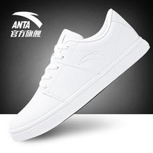 安踏板鞋男鞋 2017新款透气耐磨轻便休闲运动鞋学生白色小白鞋潮